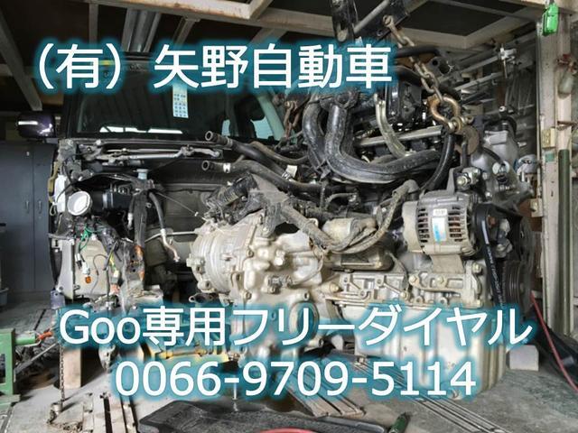 (有)矢野自動車(5枚目)