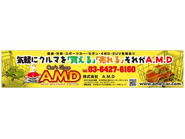 (株)A.M.D(2枚目)