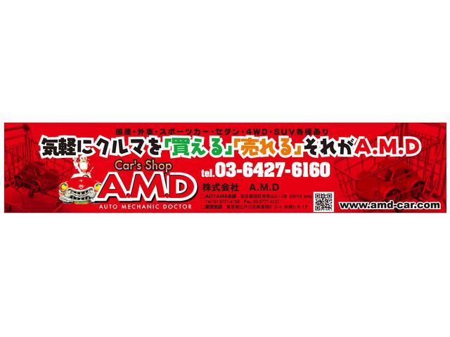 (株)A.M.D(3枚目)