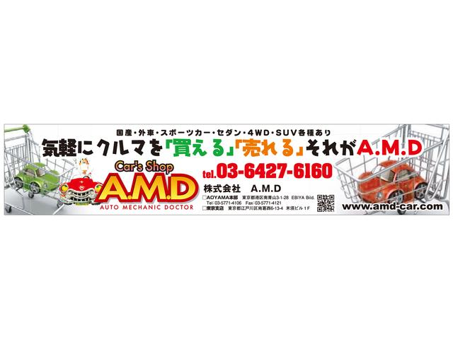 (株)A.M.D(4枚目)