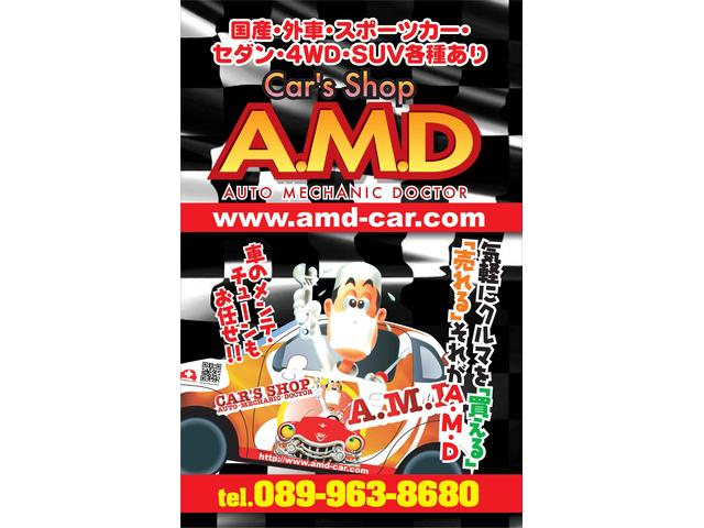 (株)A.M.D(5枚目)