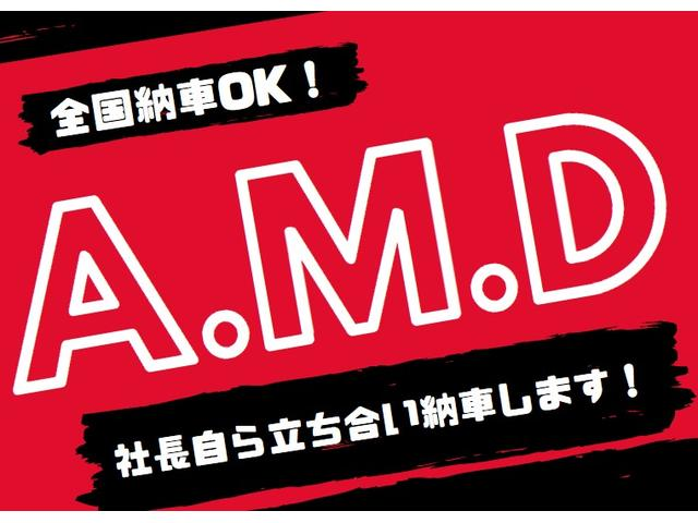 (株)A.M.D(6枚目)