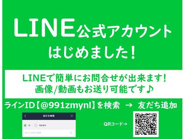 JAえひめエネルギー(株) オートパル松山(1枚目)