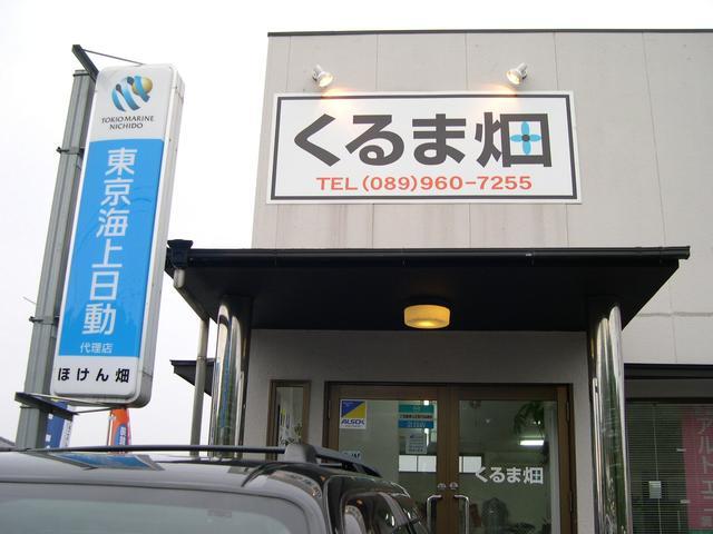 くるま畑(1枚目)
