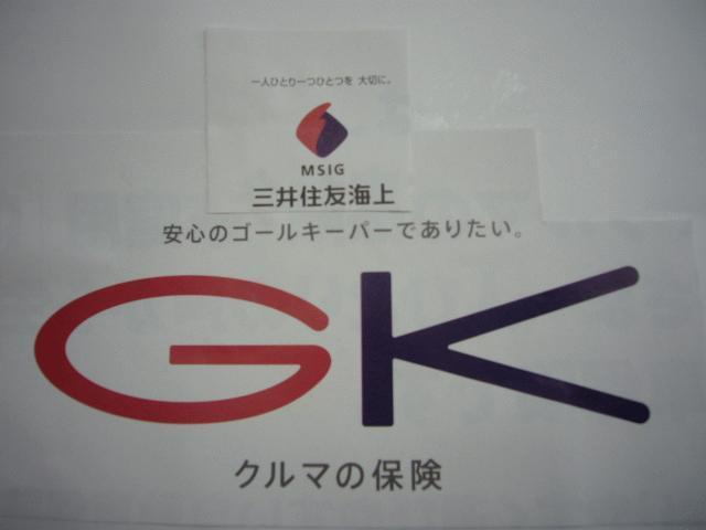 ピットイン香川(5枚目)