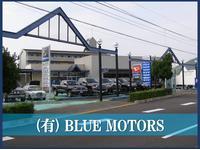 (有)BLUE MOTORS −ブルーモータース−