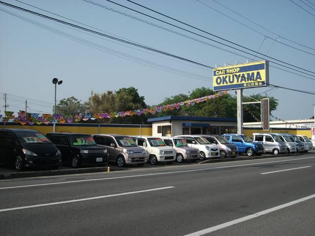 カーショップ OKUYAMAの店舗画像