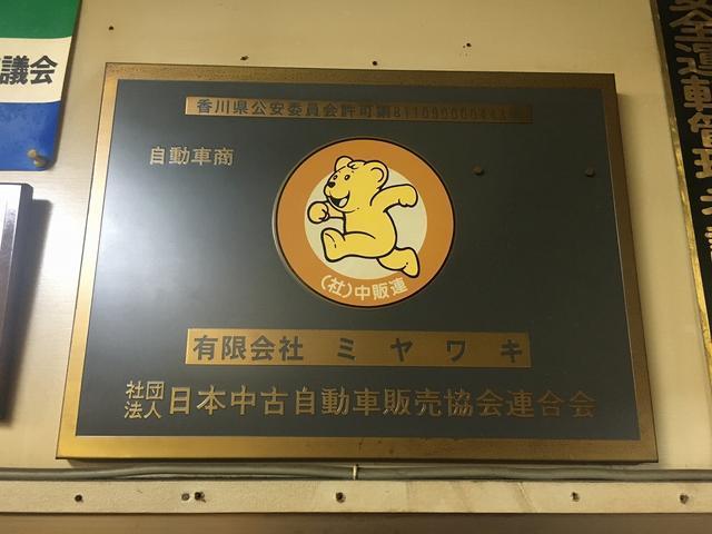 クルマヤ ミヤワキ(4枚目)