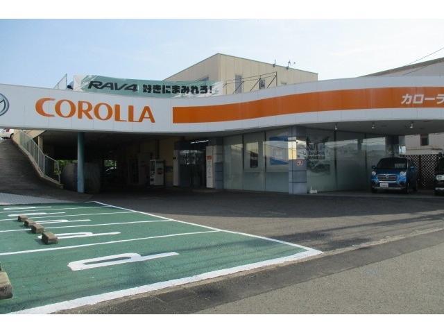 トヨタカローラ香川 屋島店の店舗画像