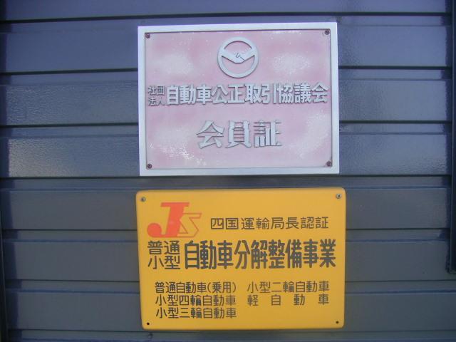 カーライフコンサルタント株式会社(3枚目)