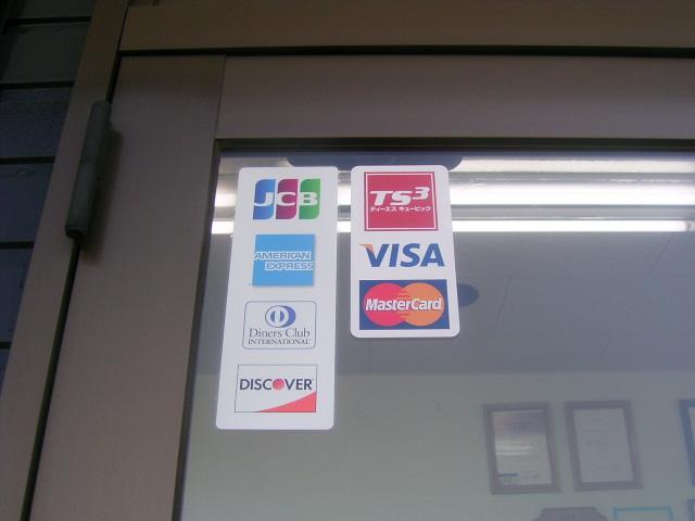 カーライフコンサルタント株式会社(4枚目)