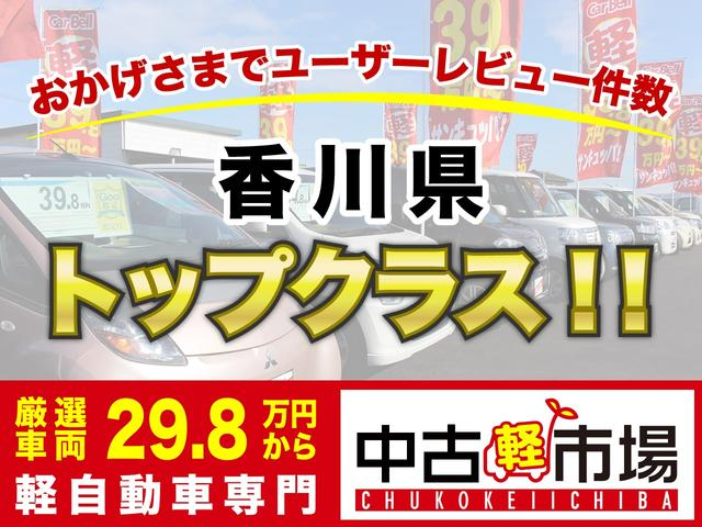 軽自動車専門 中古軽市場