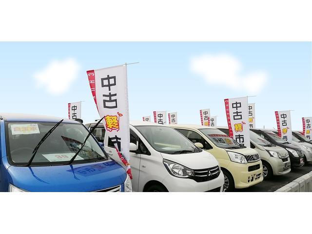 軽自動車専門 中古軽市場(5枚目)