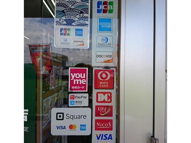 PayPayや、Square使えます。(*'▽')