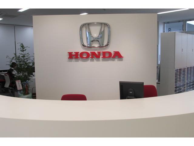 Honda Cars 善通寺 善通寺東店(2枚目)