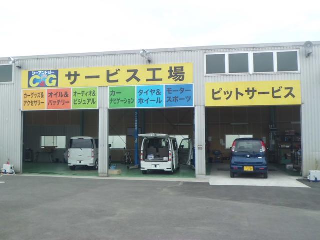 (株)シーアンドジー(6枚目)
