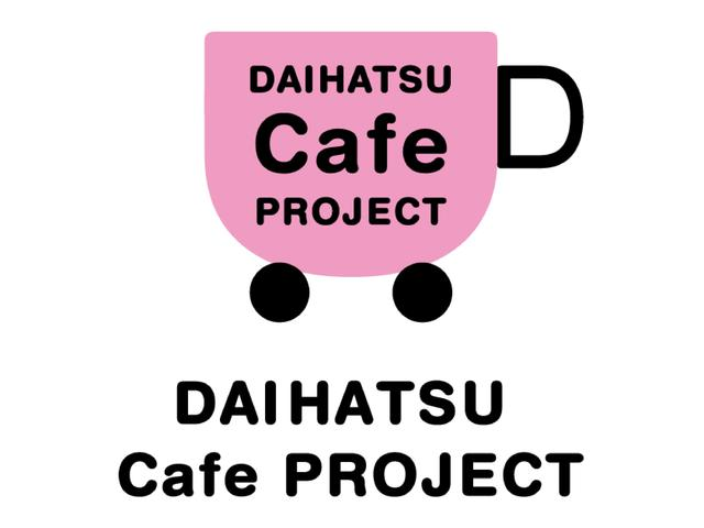 香川ダイハツ販売(株) U-CAR屋島(2枚目)
