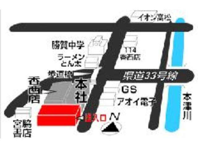 香川トヨペット(株) 香西店U-car(6枚目)