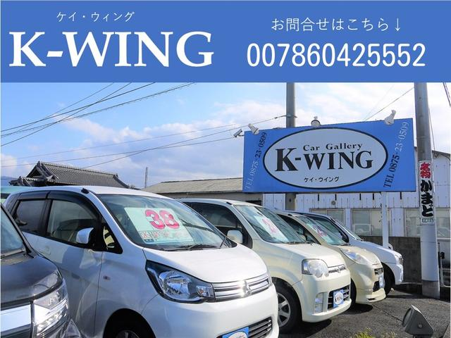 Car Gallery ケイ・ウイング