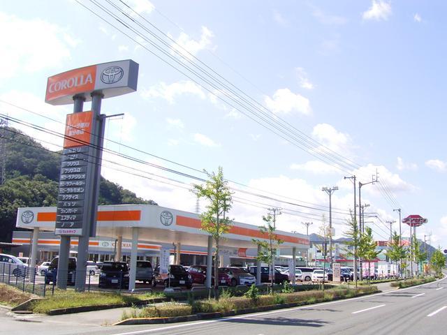 トヨタカローラ香川 国分寺店