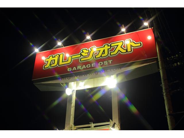 (有)ガレージオスト 高松店