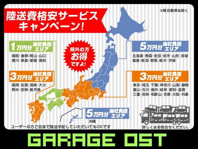 高松店は仕入担当が、とにかくマニアック!全国で数台しかない珍しいお車も展示しておりますよ!