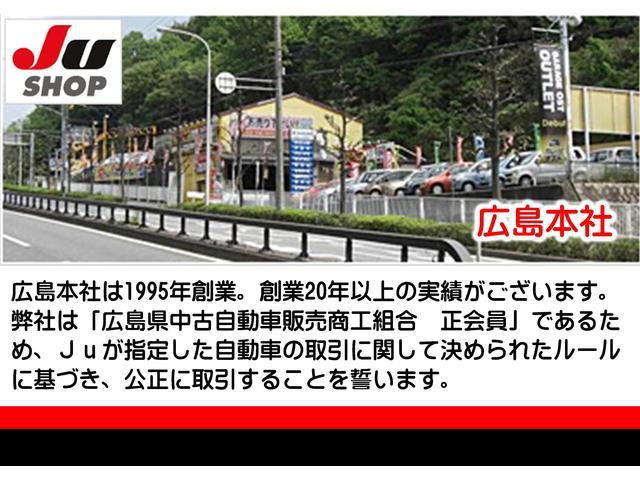 当店は安心の「全国中古自動車販売商工組合(JU)」に所属しております。