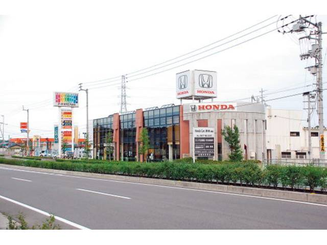 Honda Cars 香川南 綾歌店