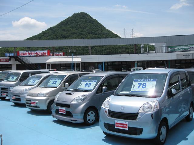 Honda Cars 香川南 綾歌店(1枚目)