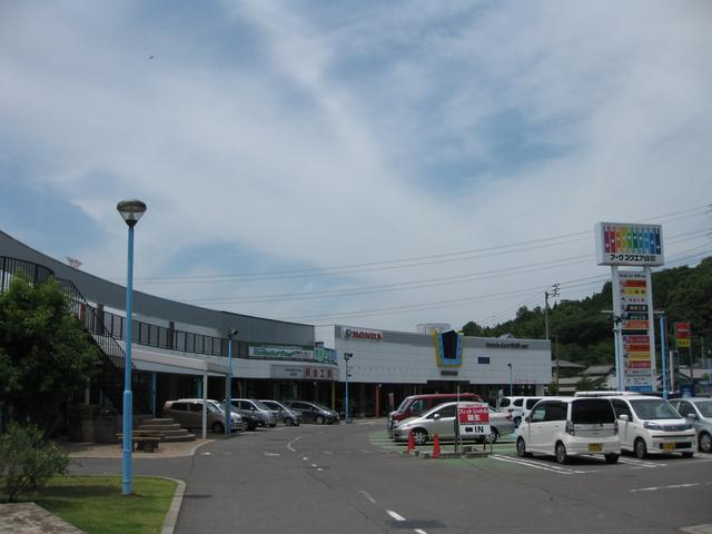 Honda Cars 香川南 綾歌店(3枚目)