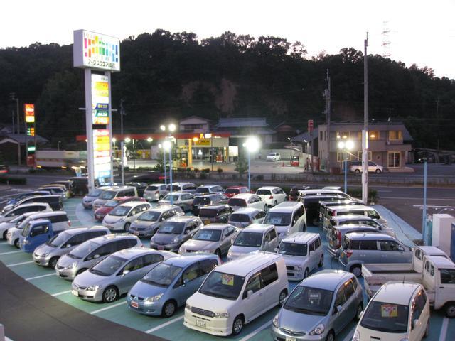 Honda Cars 香川南 綾歌店(4枚目)