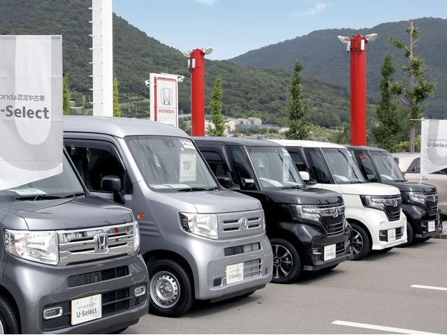 Honda Cars 香川 国分寺西店(2枚目)