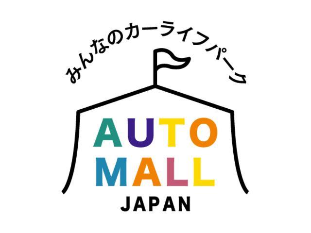 AUTO MALL JAPAN  オートモールジャパン(株)