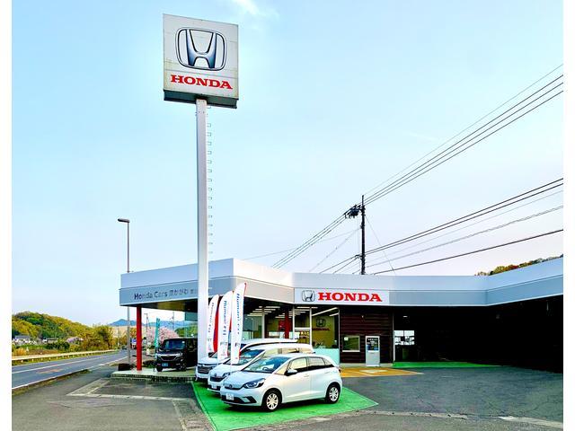 Honda Cars 東かがわ 東かがわ店 認定中古車取扱店(1枚目)