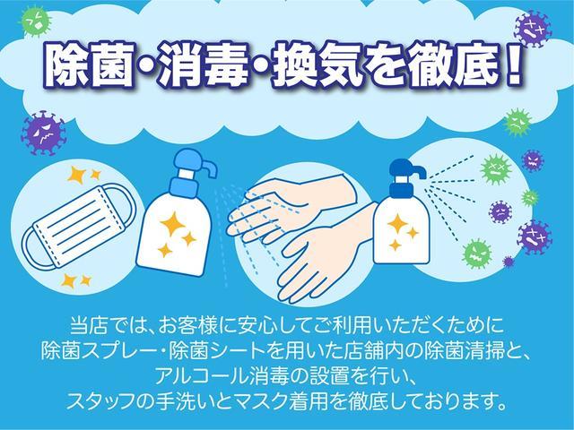アウトレット専門店 楽NORI(1枚目)