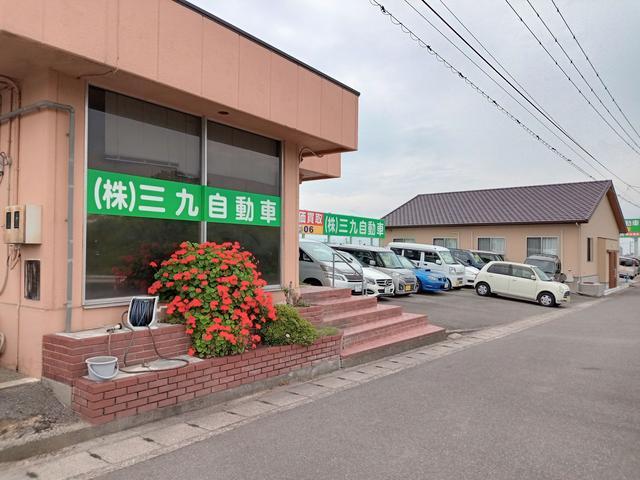 (株)三九自動車