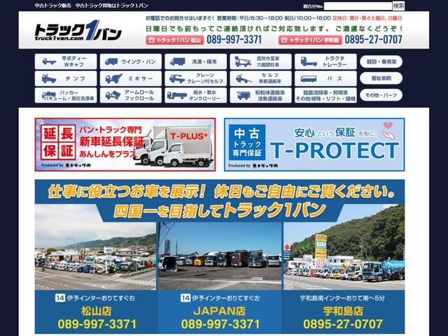 トラック1バン(3枚目)