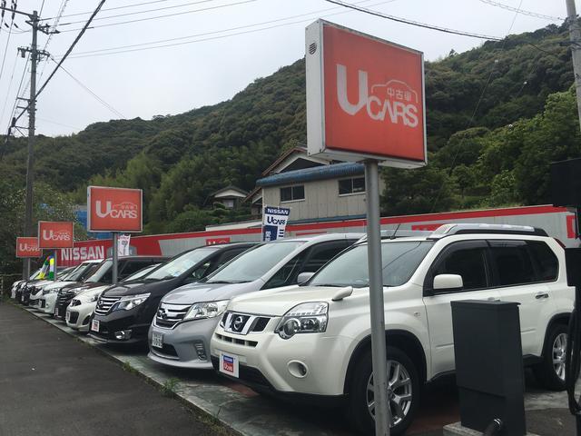 愛媛日産自動車(株) カータウン宇和島(1枚目)