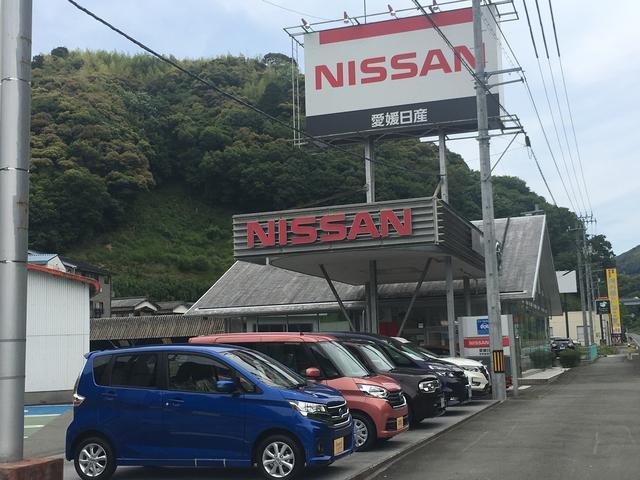 愛媛日産自動車(株) カータウン宇和島(2枚目)