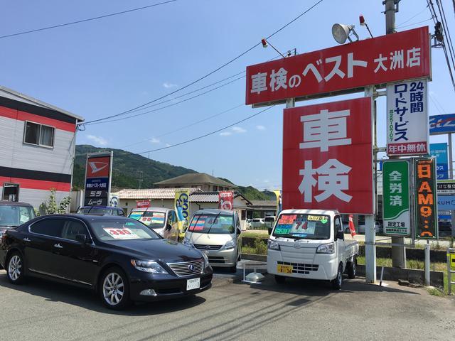 ササキボデー 車検のベスト大洲店(0枚目)