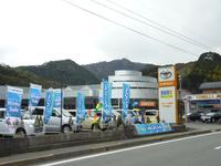 トヨタカローラ愛媛(株) 宇和島店