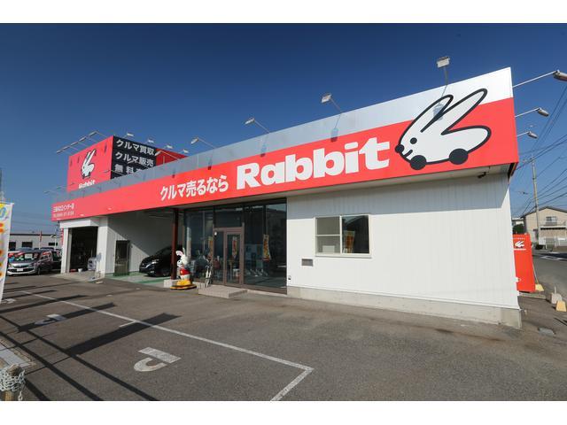 ラビット三島川之江インター店