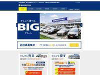 ビッグモーター 平井店