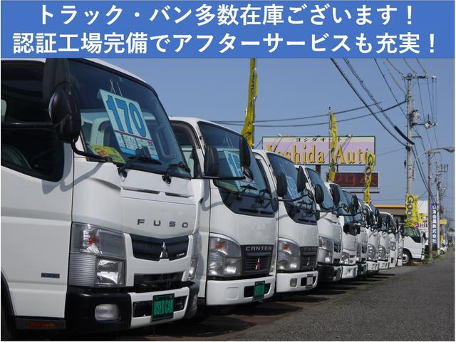 「徳島県」の中古車販売店「(株)Yoshida  Auto」