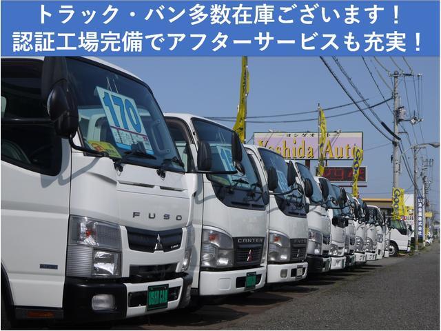 (株)Yoshida  Auto