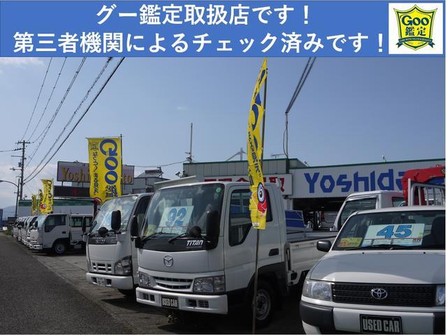 (株)Yoshida  Auto(6枚目)