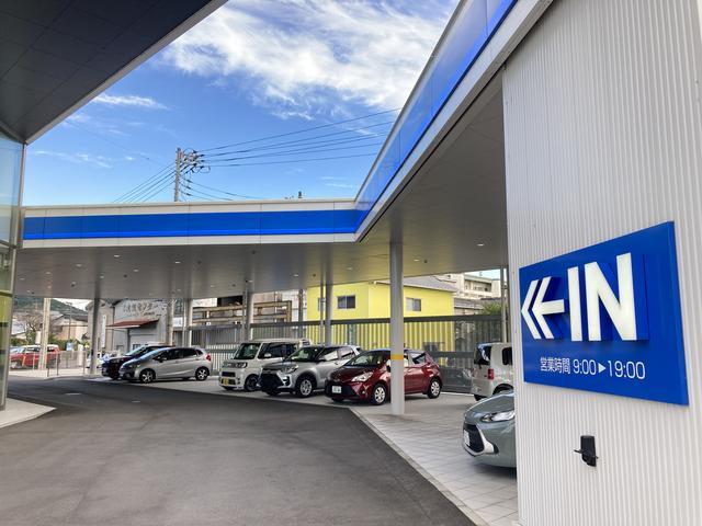 ネッツトヨタ高知(株) 高須店(1枚目)