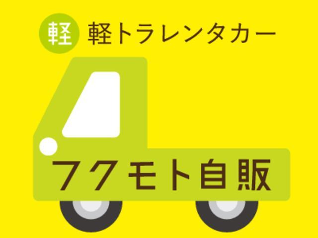 軽トールワゴン専門店 フクモト自販(5枚目)