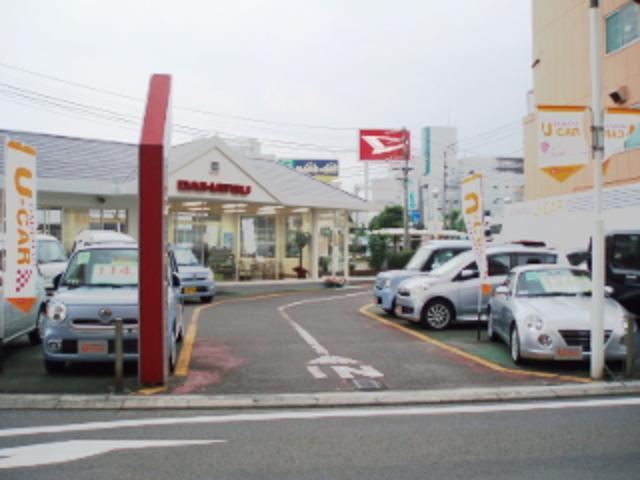 愛媛ダイハツ販売(株) U-CAR松山