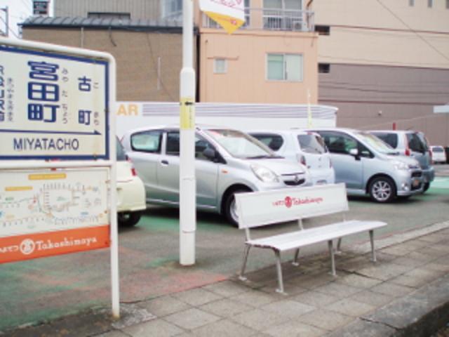 愛媛ダイハツ販売(株) U-CAR松山(3枚目)